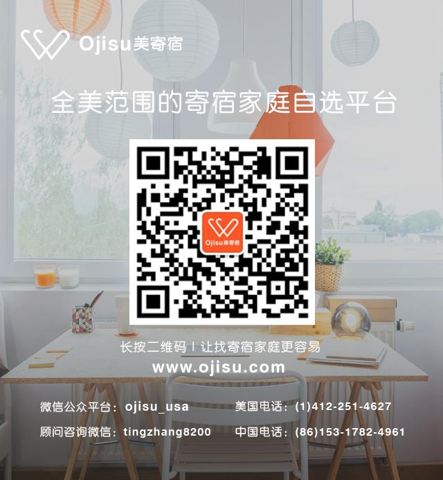 Weixin Banner-0708